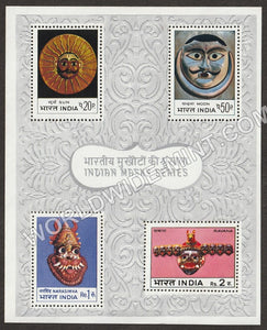 1974 Indian Masks Series Miniature Sheet