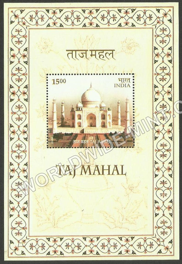 2004 Taj Mahal Miniature Sheet