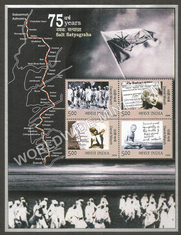 2005 75 Years of Salt Satyagraha & Dandi March Miniature Sheet