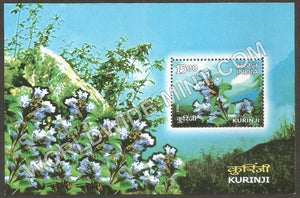 2006 Kurinji Miniature Sheet