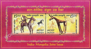 2006 India - Mongolia :  Joint Issue Miniature Sheet