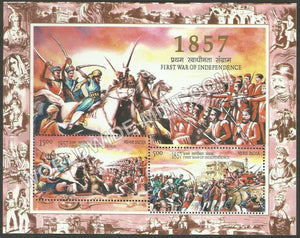 2007 1857 First War of Independence Miniature Sheet