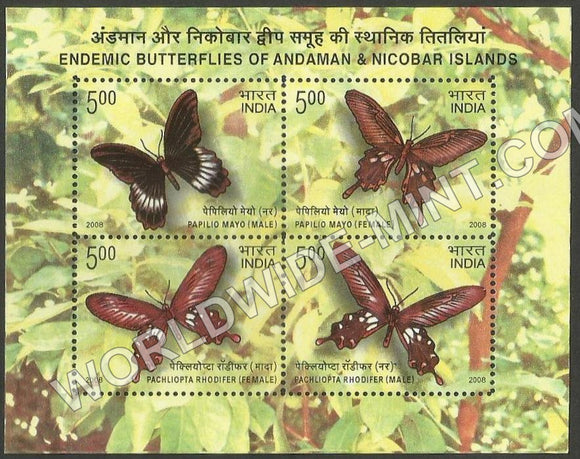 2008 Endemic Butterflies of Andaman & Nicobar Islands Miniature Sheet