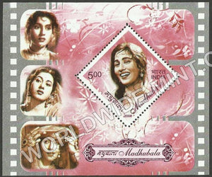 2008 Madhubala Miniature Sheet