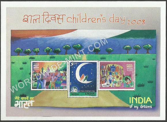 2008 Childrens Day - 2008 Miniature Sheet