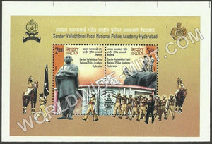 2008 Sardar Vallabhbhai Patel National Police Academy Hyderabad Miniature Sheet