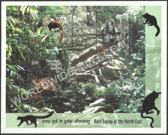 2009 Rare Fauna of the North East Miniature Sheet