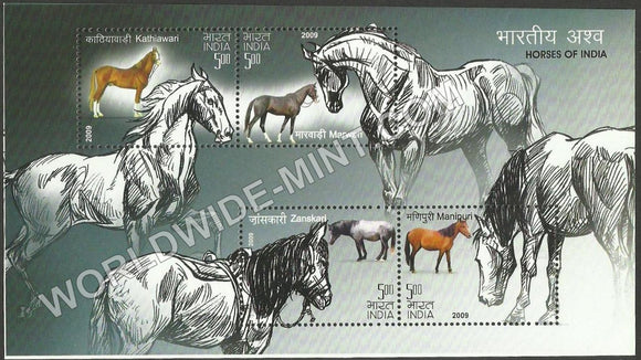 2009 Horses of India Miniature Sheet