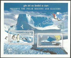 2009 Preserve the Polar Regions and Glaciers Miniature Sheet