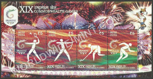 2010 Delhi 2010 : XIX Commonwealth Games - Sport Events Miniature Sheet
