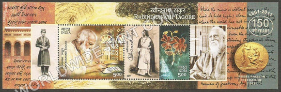 2011 Rabindranath Tagore : 150 Years  Miniature Sheet