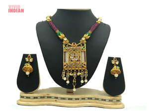 Faux Gems Adorned Pearl Tassels Necklace Set