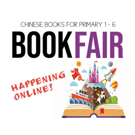 School Book Fair - online bookstore at Maha Yu Ti Pte Ltd