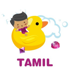Mother Tongue Languages Symposium > Tamil Books