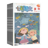 七彩语文-画刊  2021 Jan-Dec Subscription  16734998-HK-2021 | Singapore Chinese Books | Maha Yu Yi Pte Ltd