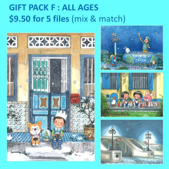 CHILDREN'S DAY GIFT PACK F 2020-CD-06 | Singapore Chinese Books | Maha Yu Yi Pte Ltd