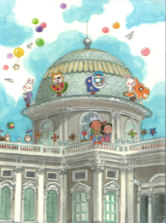 Merry-Go-Dome (L-Shaped Folders) 8886307524669-57 | Singapore Chinese Books | Maha Yu Yi Pte Ltd