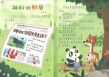 16734998-D-2020 七彩语文-低年级 | Singapore Chinese Books