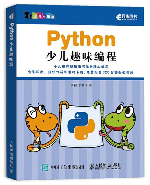 9787115520555 Python少儿趣味编程 | Singapore Chinese Books