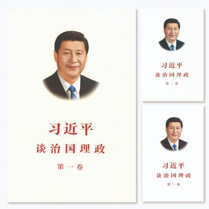 习近平谈治国理政 (全3册)(中文平装)9787119124094SET | Singapore Chinese Books | Maha Yu Yi Pte Ltd