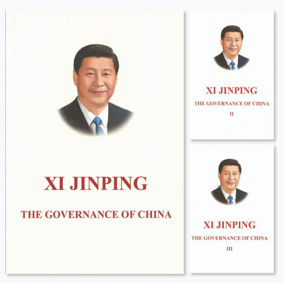 XI JINPING THE GOVERNANCE OF CHINA VOL. 1-3 习近平谈治国理政 (全3册)(英文平装)9787119124117SET | Singapore Chinese Books | Maha Yu Yi Pte Ltd