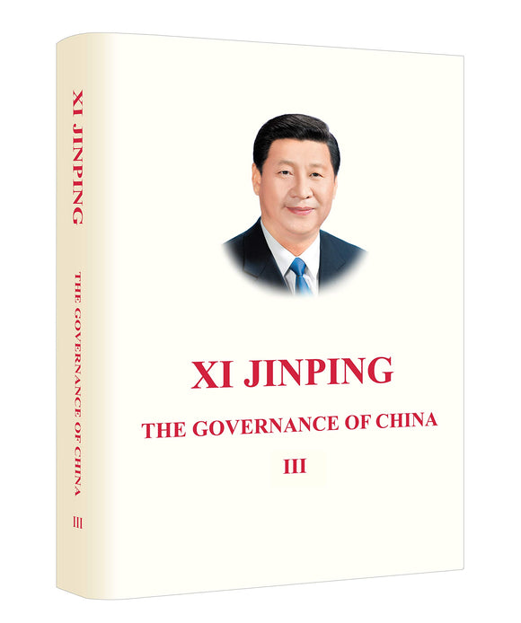 9787119124117  XI JINPING The Governance of China Vol.3 习近平谈治国理政 第3卷(英文平装) | Singapore Chinese Books