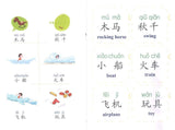 9787301189641 妈妈的怀抱 In Mummy's Arms | Singapore Chinese Books