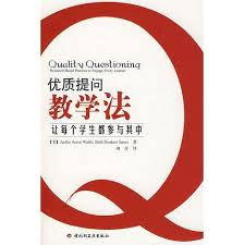9787518417902 优质提问教学法—让每个学生都参与其中 Quality Questioning : Research-Based Practice to Engage Every Learner | Singapore Chinese Books