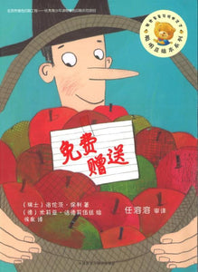 9787513550475 免费赠送 | Singapore Chinese Books