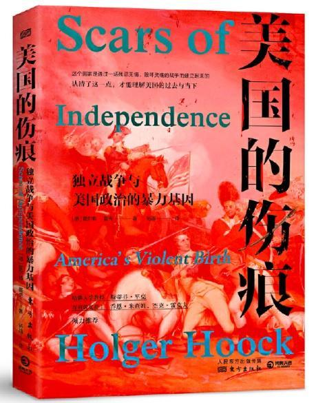 9787520711135 美国的伤痕:独立战争与美国政治的暴力基因 Scars of Independence : America' s Violent Birth | Singapore Chinese Books