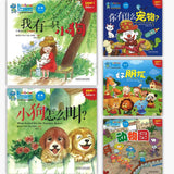 七色龙汉语分级阅读.第一级.动物(全5册)(拼音) Rainbow Dragon Graded Chinese Readers Level 1: Animals 9787521300673 | Singapore Chinese Books | Maha Yu Yi Pte Ltd