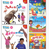 七色龙汉语分级阅读.第一级.运动(全5册)(拼音) Rainbow Dragon Graded Chinese Readers Level 1: Sport 9787521304725 | Singapore Chinese Books | Maha Yu Yi Pte Ltd
