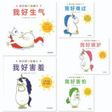 9787521714791 我的情绪独角兽 | Singapore Chinese Books