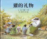 9787533257798 獾的礼物 Badger's Parting Gifts | Singapore Chinese Books