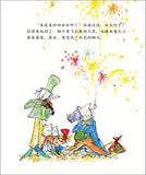 9787533267285 派克的小提琴 Patrick | Singapore Chinese Books
