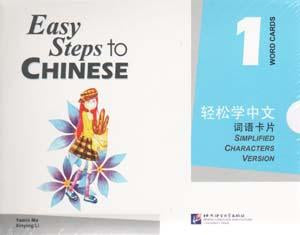 9787561919545 轻松学中文 1 图卡 Easy Steps to Chinese Vol.1 Picture Flashcards | Singapore Chinese Books