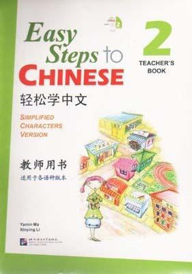 9787561923726 轻松学中文.2 教师用书(含1CD) Easy Steps to Chinese Vol.2 Teacher's Book | Singapore Chinese Books