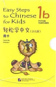 9787561932414 轻松学中文(少儿版)图卡1b Easy Steps to Chinese for Kids Picture Cards (1B) | Singapore Chinese Books