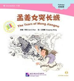 9787561935392 孟姜女哭长城(1CD-ROM)-Intermediate | Singapore Chinese Books