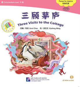 9787561937228 三顾茅庐 Three Visits to the Cottage(1CD-ROM)-Intermediate | Singapore Chinese Books