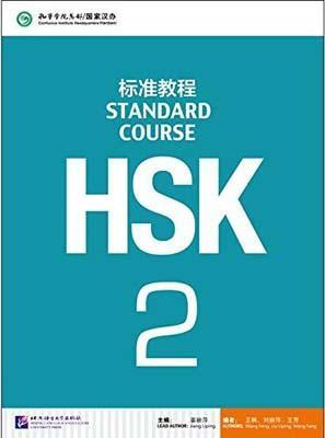 9787561937266 HSK标准教程2(含1MP3) | Singapore Chinese Books