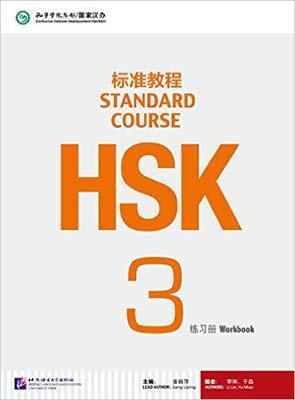 9787561938157 HSK标准教程3 练习册(含1MP3) | Singapore Chinese Books