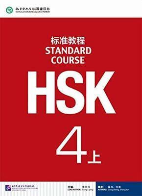 9787561939031 HSK标准教程4 上(含1MP3) | Singapore Chinese Books