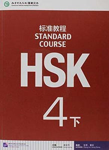 9787561939307 HSK标准教程4 下(含1MP3) | Singapore Chinese Books