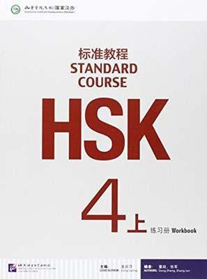 9787561941171 HSK标准教程4 上 练习册 | Singapore Chinese Books