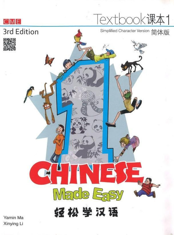 9789620434587 Chinese Made Easy 3rd Ed (Simplified) Textbook 1 轻松学汉语课本.1 | Singapore Chinese Books