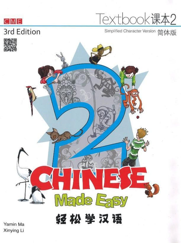 9789620434594 Chinese Made Easy 3rd Ed (Simplified) Textbook 2 轻松学汉语课本.2 | Singapore Chinese Books