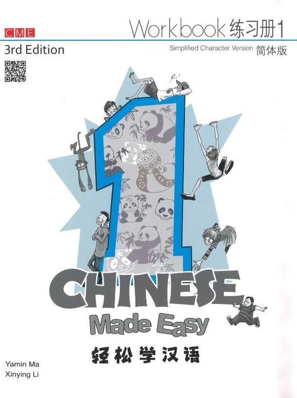 9789620434655 Chinese Made Easy 3rd Ed (Simplified) Workbook 1 轻松学汉语练习册.1 | Singapore Chinese Books