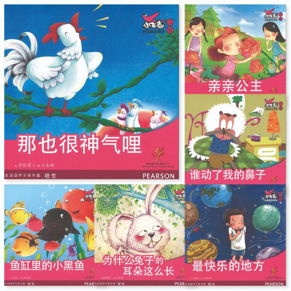 小飞鱼分级读本系列(三级)The SCCL Flying Fish Graded Readers Series (Bundle Pack) Primary 3 (6 books) 9789810635183 | Singapore Chinese Books | Maha Yu Yi Pte Ltd