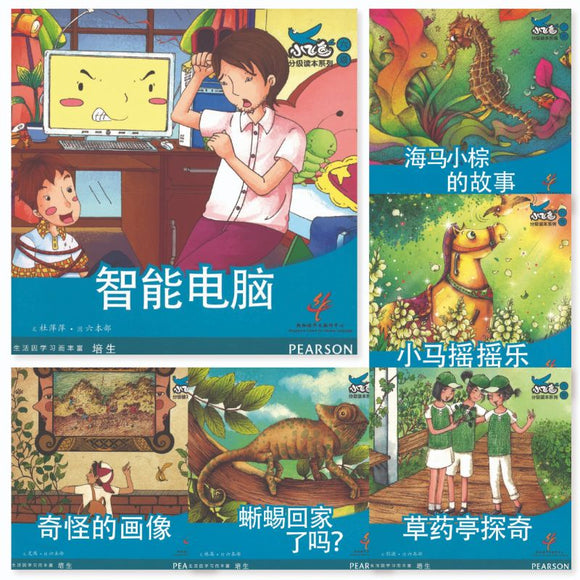 小飞鱼分级读本系列(六级)The SCCL Flying Fish Graded Readers Series (Bundle Pack) Primary 6 (6 books) 9789810635831 | Singapore Chinese Books | Maha Yu Yi Pte Ltd